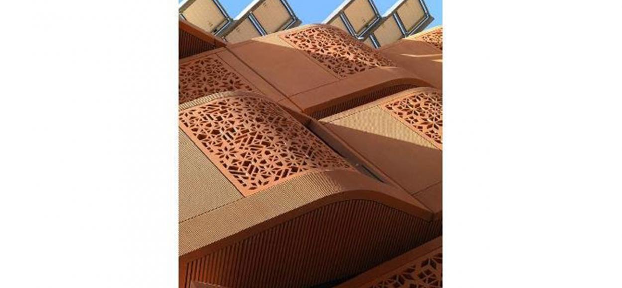 MIST Abu Dhabi 2